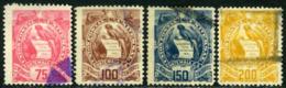 Guatemala. Sc #38-41. Used. - Guatemala