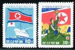 Korea 1964, SC #535-36, Repatriation Of Korean Residents In Japan - Corée Du Nord