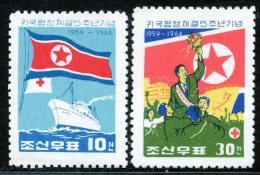 Korea 1964, SC #535-36, Repatriation Of Korean Residents In Japan - Korea, North