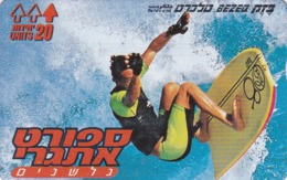 Israel, BZ-308, Extreme Sports, Surfboard, 2 Scans. - Israel