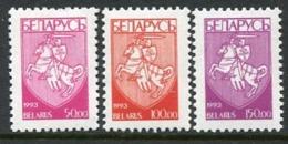 BELARUS 1993 Arms Definitive 50, 100, 150 R.   MNH / **.  Michel 32-34 - Belarus