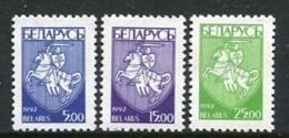 BELARUS 1993 Arms Definitive 5, 15, 25 R.   MNH / **.  Michel 25-27 - Belarus