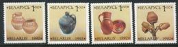 BELARUS 1992 Traditional Ceramics.   MNH / **.  Michel 17-20 - Bielorussia