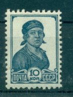 URSS 1937-41 - Y & T N. 611  - Série Courante (Michel N. 677 I A) - Unused Stamps