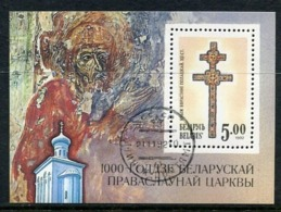 BELARUS 1992 Church Millenary Block, Used.  .  Michel Block 1 - Bielorussia