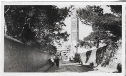 Maroc - TANGER - La Mosquée Du Grand Socco - Carte Animée - Carte Photo - Voir Scan - Recto,Verso - C P A - Vierge - - Tanger