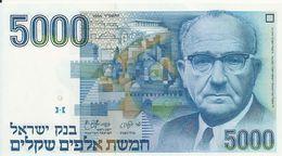 ISRAEL 5000 SHEQALIM 1984 UNC P 50 - Israel