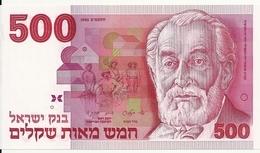 ISRAEL 500 SHEQALIM 1982 UNC P 48 - Israel