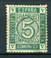 AMADEO I, 1872  5 CTS DE PESETA NUEVO - Nuevos