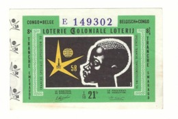 Loterie Coloniale 8e Tranche 1958 21fr.  Expo '58    Koloniale Loterij 8de Tranche 1958 21fr. - Loterijbiljetten