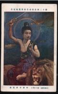 Alte Postkarte Asien Erotisch Kämperisches Motiv Titel Unbekannt - Märchen, Sagen & Legenden