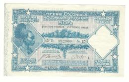 Loterie Coloniale 15e Tranche 1936    50fr.     Koloniale  Loterij 15de Tranche 1936  50fr - Billets De Loterie