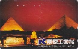 Télécarte Japon / 110-011 - Site EGYPTE - PYRAMIDE SPHINX & Coucher De Soleil Sunset - EGYPT Rel. Japan Phonecard - 195 - Cultura