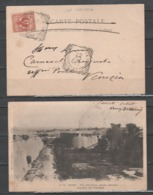 La Canea - Cartolina Con Annullo Uff. Postale Italiano Su Floreale 2 C. (non Sovrastampato) - La Canea