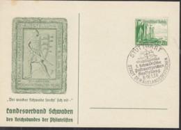 """DR 653 Auf Sonderkarte """"Der Wackre Schwabe"""" Mit Sonderstempel: Stuttgart Postwertzeichenausstellung 8.-16.1.1938 - Briefe U. Dokumente"""