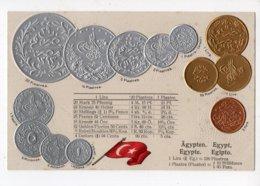 12 - MONNAIE - EGYPTE - Représentation Des Pièces De Monnaie  *en Relief*embossed* - Monete (rappresentazioni)