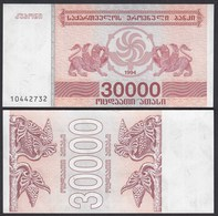 Georgien - Georgia 30000 30.000 Lari 1994 Pick 47 UNC (1)    (25577 - Banconote