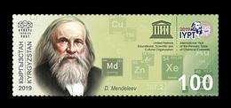 Kyrgyzstan (KEP) 2019 Mih. 128 Chemistry. International Year Of The Periodic Table. Dmitri Mendeleev MNH ** - Kyrgyzstan