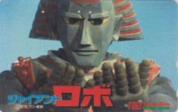 Télécarte Japon / 330-44286 - EGYPTE - CINEMA Film - GIANT SPHINX - EGYPT Rel Movie Japan Phonecard - 203 - Cinema
