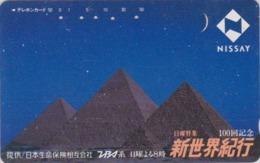 Télécarte Japon / 110-75937 - Site EGYPTE - PYRAMIDE ** NISSAY ** - EGYPT Rel. Japan Phonecard / Assu - 208 - Paysages