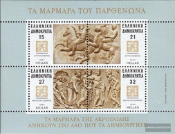 Greece Block4 (complete Issue) Unmounted Mint / Never Hinged 1984 Marble Sculptures - Blocks & Sheetlets