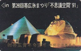 Télécarte Ancienne Japon / 110-011 - Site EGYPTE - PYRAMIDE & SPHINX - EGYPT Rel. Japan Phonecard - 212 - Landschaften
