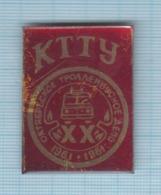 USSR /  Badge / Soviet Union / UKRAINE. KIEV Oktyabrskoye Depot 20 Trolleybus Trolley Bus. Electric Transport 1961-1981 - Pins