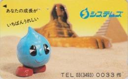 Télécarte Ancienne Japon / 110-011 - Site EGYPTE - SPHINX & PYRAMIDE  - EGYPT Related Japan Phonecard - 214 - Cultura