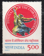 India MNH 1987, Festival Of USSR, Sculpture Of Women Peasent, As Scan - India