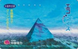 Télécarte Japon / 110-016 - Site EGYPTE - PYRAMIDE ** ECO ICE **  - EGYPT Related Japan Phonecard - 216 - Cultura