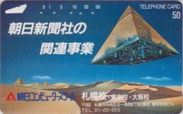 Télécarte Ancienne Japon / 110-011 - Site EGYPTE - PYRAMIDE ** Computer School **  - EGYPT Related Japan Phonecard - 219 - Cultura