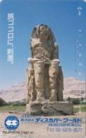 Télécarte Japon / 110-124912 - Site EGYPTE - JTB - PHARAON - EGYPT Rel Japan Phonecard - 225 - Cultura