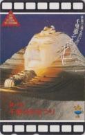 Télécarte Japon / 110-011 - Site EGYPTE - Antiquité - MASQUE En Or De PHARAON - EGYPT Rel Japan Phonecard - 226 - Cultura