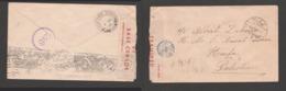 Egypt 1943 OAS Cover  SIDI GABER >Haifa, Palestine, EGYPT PREPAID, FIELD POST OFFICE 149 (Haifa), Base / Field Censor, - Egypt