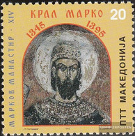Makedonien 45 (complete Issue) Unmounted Mint / Never Hinged 1995 King Marko - Macedonia