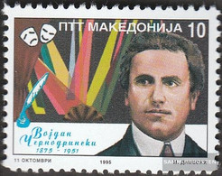 Makedonien 44 (complete Issue) Unmounted Mint / Never Hinged 1995 Theaterfestival - Macedonia