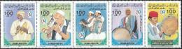 Libya 1486-1490 Five Strips (complete Issue) Unmounted Mint / Never Hinged 1985 International Fair - Libya