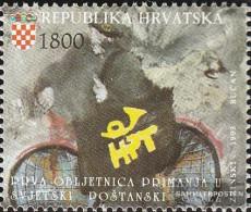 Croatia 251 (complete Issue) Unmounted Mint / Never Hinged 1993 UPU - Croatia