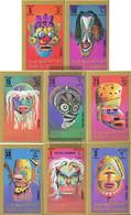 Umm Al Qaiwain 644B-651B (complete Issue) Unmounted Mint / Never Hinged 1972 Masks I. - Umm Al-Qiwain