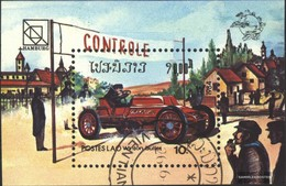 Laos Block103 (complete Issue) Fine Used / Cancelled 1984 Old Racecar - Laos