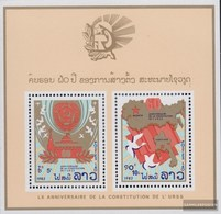 Laos Block91 (complete Issue) Fine Used / Cancelled 1982 60 Years USSR - Laos