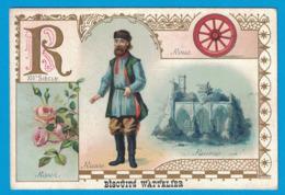 IMAGE BISCUITS DE LUXE J. WATTELIER LA FERTE-BERNARD / R XIIe SIECLE ROUE ROSER RUSSE RUINES - Confiserie & Biscuits