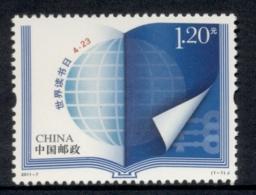 China PRC 2011 World Book Day MUH - 1949 - ... People's Republic