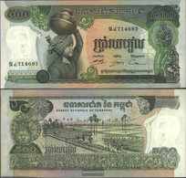 Cambodia Pick-number: 16b Uncirculated 1975 500 Riels - Cambodia