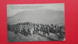 Mitrovica.Svecan Ulazak Generala M.Zivkovica U Mitrovicu.Entree Solennelle Du General M.Givkovitch A Mitrovitz - Kosovo