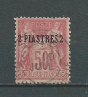 LEVANT 1896/1901. N° 5 Type II .  Oblitéré . - Usati