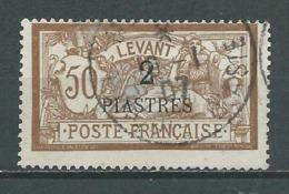 LEVANT 1902/20. N° 20 . Oblitéré . - Usati