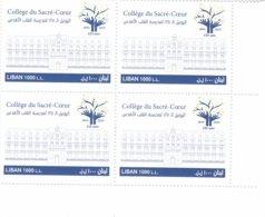 Lebanon-Liban New Issue 2019,125th Ann College Sacre-Coeur Bloc's Of 4 Corner MNH- ( No Paypal & No Skrill) - Lebanon