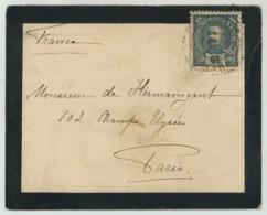 N° 132 / Enveloppe 1903 De Sintra (Paço Da Pena) Pour Paris . Amélie D'Orléans Reine Du Portugal . Monogramme . - Lettres & Documents