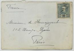 N° 132 / Enveloppe Pour Paris . De La Main D'Amélie D'Orléans Reine Du Portugal . Monogramme . Cachet . - 1892-1898 : D.Carlos I